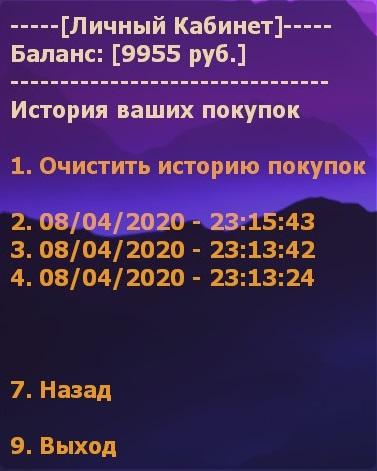 lkv2_5.jpg
